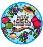 Rosh Hashanah vector illustration