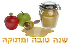 Rosh Hashanah, Happy New Year Stock Photos