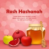 Rosh hashanah honey fruits concept background, realistic style vector illustration