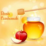 Rosh Hashanah. Illustration of Rosh Hashanah background with honey on apple Stock Images
