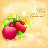 Rosh Hashanah. Illustration of Rosh Hashanah background with pomegranate and apple Royalty Free Stock Photography