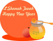 Rosh Hashanah. Jar of honey and pomegranate for Rosh Hashanah Stock Image
