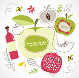 Rosh hashanah -jewish holiday. traditional. Rosh hashanah -jewish holiday . traditional holiday symbols. Happy new year in hebrew Royalty Free Stock Images