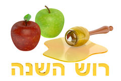 Rosh Hashanah, Jewish New Year concept Royalty Free Stock Photos