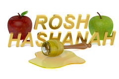 Rosh Hashanah Jewish New Year concept Stock Photography