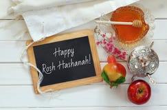 Rosh hashanah & x28;jewish New Year& x29; concept. Traditional symbol Royalty Free Stock Photography