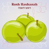 Rosh Hashanah. Jewish New Year greeting card with apples in cartoon style.   Royalty Free Stock Image