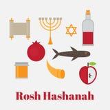Rosh Hashanah Jewish New Year greeting card. Hebrew symbols. Judaism elements, Royalty Free Stock Photos