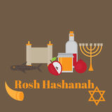 Rosh Hashanah Jewish New Year greeting card. Hebrew symbols. Judaism elements, Stock Photo