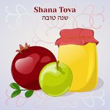 Rosh Hashanah. Jewish New Year greeting card with pomegranate, apple and honey in cartoon style. Hebrew translation Royalty Free Stock Image