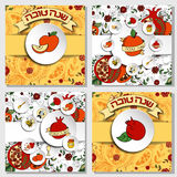 Rosh Hashanah (Jewish New Year) greeting cards set Stock Photography