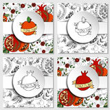 Rosh Hashanah (Jewish New Year) greeting cards set Royalty Free Stock Image