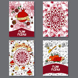 Rosh Hashanah Jewish New Year greeting cards set Royalty Free Stock Images