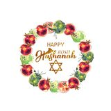 Rosh Hashanah. Jewish New Year. Hand lettering and watercolor illustration for banner, flyer, print material, sticker. Rosh Hashanah. Jewish New Year Hand vector illustration