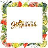Rosh Hashanah. Jewish New Year. Hand lettering and watercolor illustration for banner, flyer, print material, sticker. Rosh Hashanah. Jewish New Year Hand stock illustration