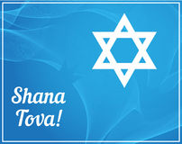 Rosh Hashanah Jewish New Year. Icon/badge with pomegranate and. Signature `Shana Tova` Happy New Year. With Israel Flag Elements. Template for postcard or Stock Photo