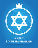 Rosh Hashanah Jewish New Year. Icon/badge with pomegranate and. Signature `Shana Tova` Happy New Year. With Israel Flag Elements. Template for postcard or Stock Images