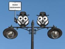 Rosh Hashanah Stock Photo