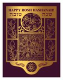 Rosh Hashanah – jewish new year Stock Images