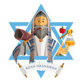 Rosh Hashanah Jewish New Year Yom Kippur Royalty Free Stock Images