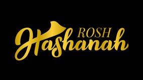 Rosh Hashanah Joods nieuw jaar Hand het van letters voorzien animatie voor promo, lengte, fastival presentatie, partij kalligrafi royalty-vrije illustratie