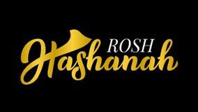 Rosh Hashanah Joods nieuw jaar Hand het van letters voorzien animatie voor promo, lengte, fastival presentatie, partij kalligrafi vector illustratie