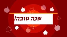 Rosh Hashanah Joods nieuw jaar Openingsanimatie vector illustratie