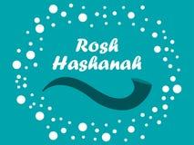 Rosh Hashanah Klaxon de Shofar Année juive de design de carte de salutation nouvelle Vecteur Photos stock