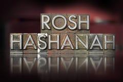 Rosh Hashanah Letterpress. The holiday Rosh Hashanah written in vintage letterpress type royalty free stock photography