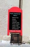 Rosh Hashanah Menu Stock Image