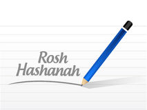 Rosh hashanah message illustration design Stock Image