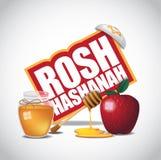 Rosh hashanah pictogram Royalty-vrije Stock Foto