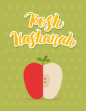 Rosh hashanah poster Royalty Free Stock Images