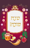 Rosh Hashanah. Card - Happy Jewish New Year. Greeting text Shana tova on Hebrew - Have a sweet year. Honey and apple, honey dipper, Red pomegranate, shofar Royalty Free Stock Image