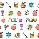 Rosh Hashanah seamless pattern Royalty Free Stock Photography