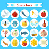 Rosh Hashanah, Shana Tova flat vector icons set Royalty Free Stock Photo