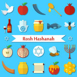 Rosh Hashanah, Shana Tova flat vector icons set Royalty Free Stock Images