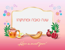 Rosh Hashanah sign. Rosh hashanah card - Happy Jewish New Year. Greeting text Shana tova on Hebrew - Have a sweet year. Honey and apple, honey dipper, Red Royalty Free Stock Image