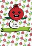 Rosh Hashanah - tarjeta de felicitación judía del vector del Año Nuevo ilustración del vector