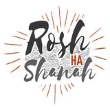 Rosh HaShanah text lettering. Happy Jewish New Year greeting card design with logo vector illustration cartoon isolated. On white background stock illustration