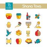 Rosh Hashanah, uppsättning för Shana Tova Jewish New årssymbol Arkivbild