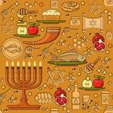 Rosh Hashanah Wektorowy bezszwowy wzór royalty ilustracja