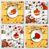 Rosh Hashanah (Jewish New Year) greeting cards set Stock Photography