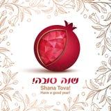 Roshhashana - de Joodse kaart van de Nieuwjaargroet stock illustratie