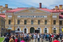 Rosja święty Petersburg Lipiec 2016 mennica w Peter i Paul fortecy Obraz Stock