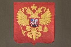 Rosja żakiet ręki obrazy stock
