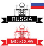 Rosja Obrazy Royalty Free