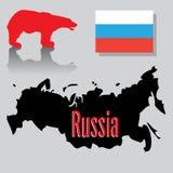 Rosja Zdjęcia Stock