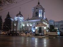 Rosja, Belgorod, st Preobrazhenskaya 63, 01 02 2019 obraz royalty free