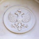 Rosja, emblemat przewodzący orzeł obrazy royalty free